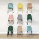NERD chair light pink